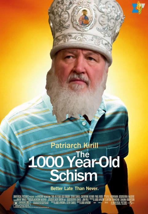 1000-yo-schism